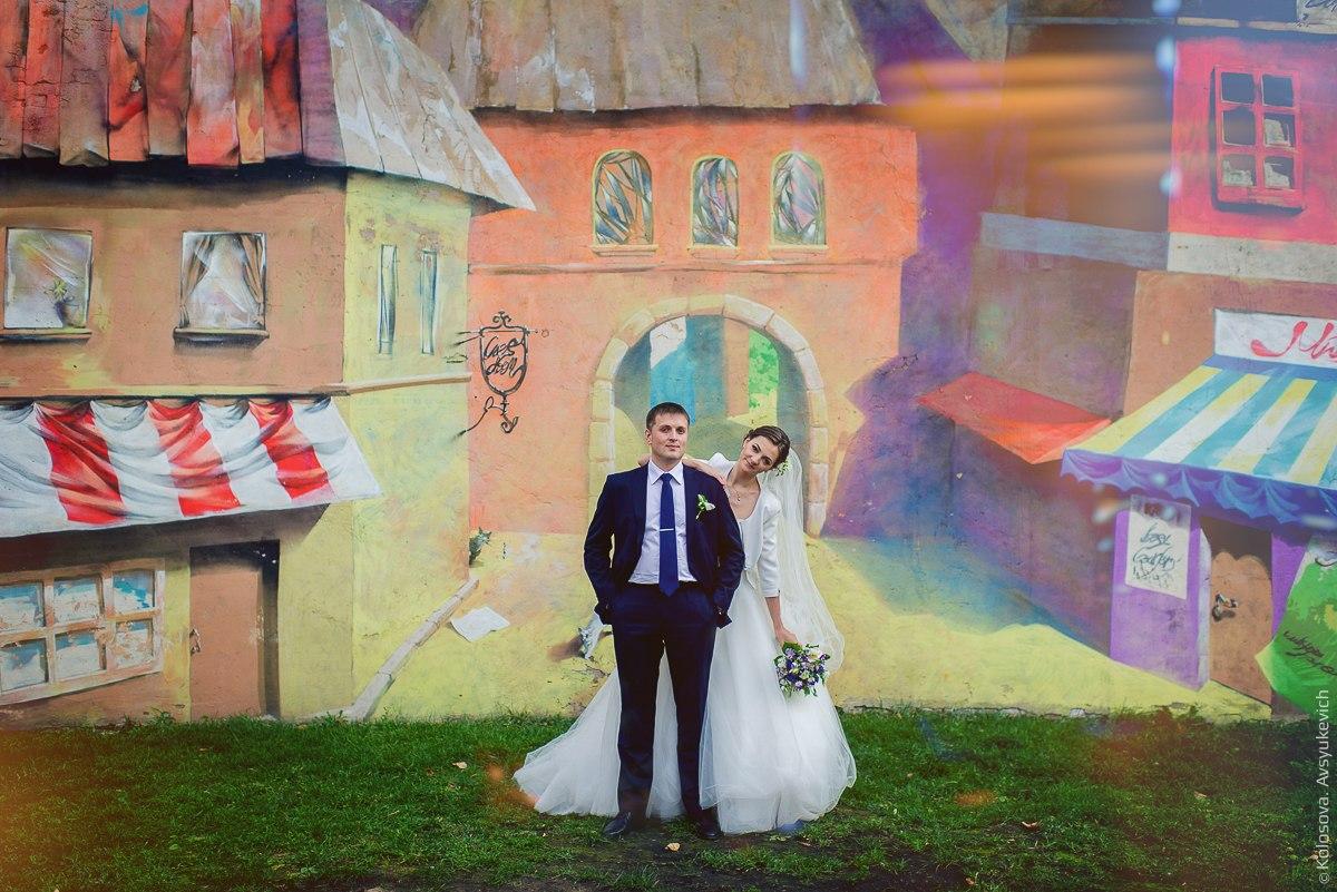 Креативная свадебная прогулка